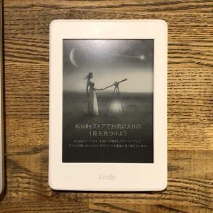 ガンガンINPUTしたい時は『Kindle Unlimited読書』が最強じゃないか?