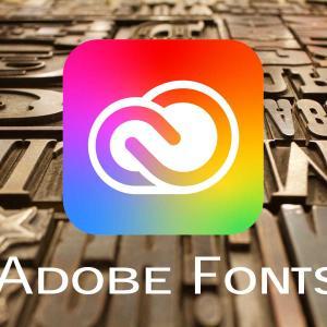 『もうフォントの心配はしなくて良い!?』〜アドビ・フォント(Adobe Fonts)が便利すぎてヤバイ〜【Adobe Creative Cloud Tips】