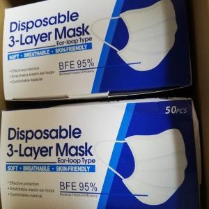 箱マスクが来たが、マスクは中国のどこで製造してるんだろう?粗悪品のマスクってどーいうの?