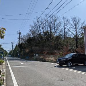 謎の山・野犬山(ヤケンヤマ)を探す旅。そして、その結末(愛知県瀬戸市)