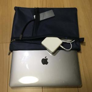 【最安値】MacBook13インチのケースは100均でも大丈夫?使った感想をレビュー