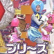 読者めっちゃ増えとる〜!!!!!