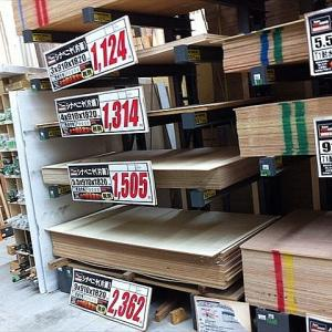 DIY入門 ホームセンターで板を調達!種類が多いがどれを選べばいい?