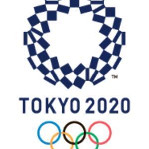 東京2020をシンボルに