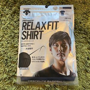 少年野球向けアンダーシャツ/大谷選手愛用のリラックスフィットシャツ