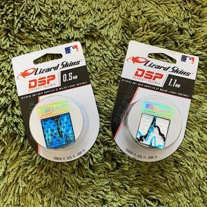【少年野球向け】おすすめグリップテープ/リザードスキンズの紹介