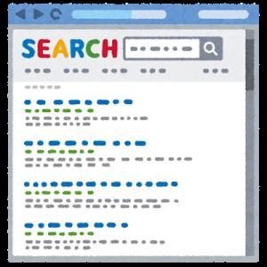 ブログで上位表示されやすいレビュー記事とは!クリック率70%超えの例