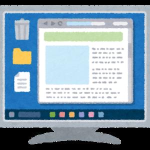 読まれる文章の書き方のコツ!読みやすいブログに改善する方法も