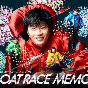 ナミのSG 第66回ボートレースメモリアルの優勝候補予想 ボートレース下関