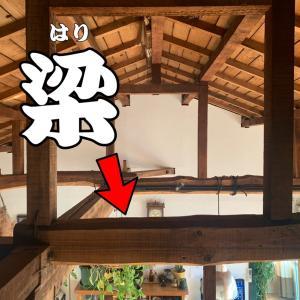 【旦那の隠れ家DIY】#03 強度と安心感