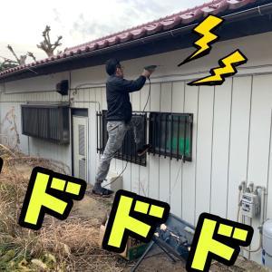 【旦那の隠れ家DIY】#09 換気扇の取り付け準備