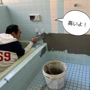 【浴室DIY】お友達のタイル屋さん