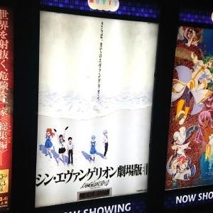 終劇  【ネタバレ注意】