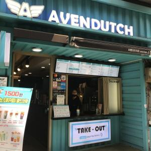 【Queen Elizabeth】コスパ◎釜山のコーヒーショップ《AVEN DUTCH COFFEE》【クイーン・エリザベス 2019乗船ブログ㉓】