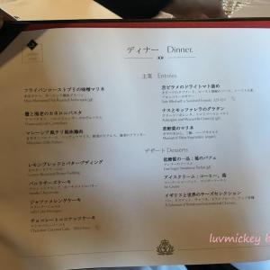 【Queen Elizabeth】クルーズ旅行☆本日のディナーはお刺身だよ!【クイーン・エリザベス 2019乗船ブログ㉚】