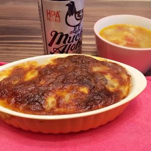 おひとりさまランチ|シーフードドリアのレシピ