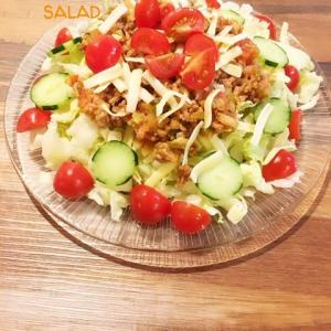 タコライス風サラダ|ごはんの変わりにレタスを使うサラダレシピ