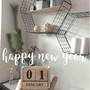 新年のご挨拶の巻。