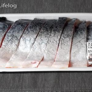 他では満足できなくなる?コストコの銀鮭がめちゃくちゃ美味しい!