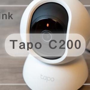 【Tapo C200】低価格&高機能な見守りカメラ|設定と使い方