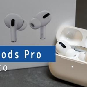 【検証】コストコの激安AirPods Proは本物?保証はきく?