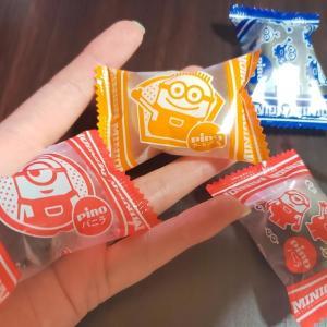 ピノの「チョコ味」って、なんぼほどうまいん?アソートパック考察