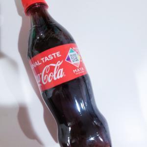 ビアンカップルの愛しか勝たん。NiziU限定デザインボトルのコーラを贈って推し活サポート