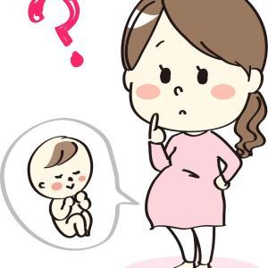 前駆陣痛?妊婦のマイナートラブル??-臨月っていちいちソワソワ-