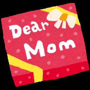 3代目マザーズバッグ♡-旦那くんからのプレゼント-