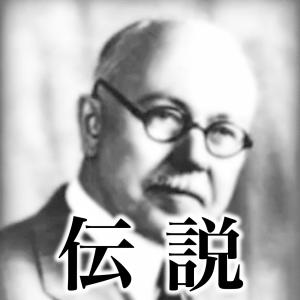 伝説のコピーライターの教え【コピーライティングにおける最重要マインドセット】