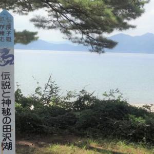 田沢湖を歩いて1周