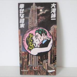 8cm CD用 CDシングルアダプター