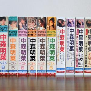中森明菜 ミュージックテープ(オリジナルカラオケ その2)