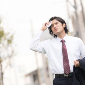 元証券マンが営業のきほんを教える