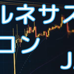 【YouTube】ルネサス・ニコン・JALチャート分析