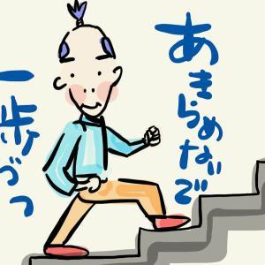 【スキルを磨く】饅頭屋さんが船を買う【近藤長次郎の話】