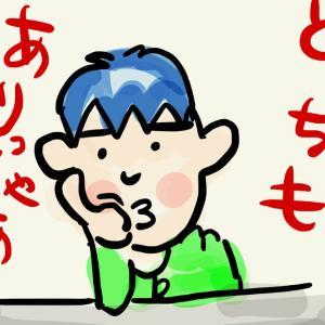 wordpressと無料ブログサービスの違い[結局どっちがオススメ?]