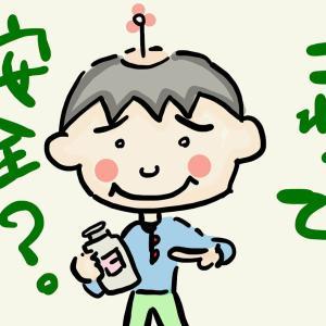 【怖】AGA治療薬の副作用