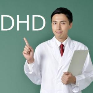 ADHD当事者がADHDについて語る 第2.5弾 「ADHDのメリット2」