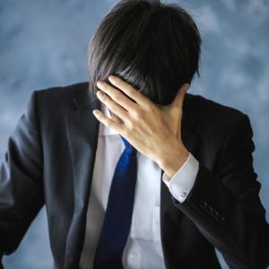 ADHD当事者が感覚過敏について語る 第1弾