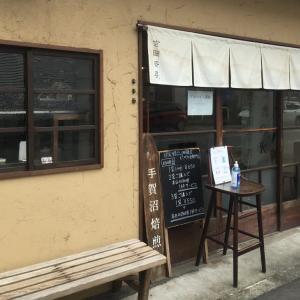 四代目徳次郎の日光天然氷を使ったかき氷を食べに千葉県我孫子市の吉岡茶房に行きました
