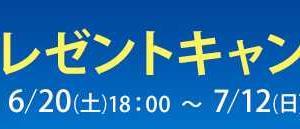 新規会員登録キャンペーン ロウソク足拡大鏡インジケーター&20万円から始める自動売買 2大プレゼント中!