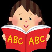 アラサーからの海外留学3年で英語はどれくらい伸びたか?中編