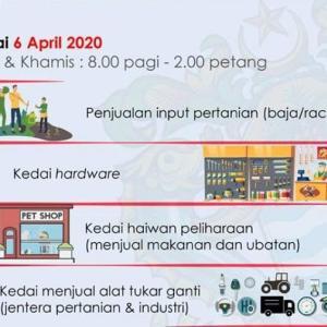 マレーシア政府による第2段階の活動制限令に関して