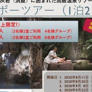 【ペナン発】トロピカルおすすめ温泉ツアー