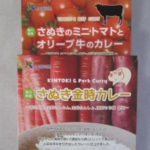 香川県産食材のレトルトカレーを女子栄養大学とJA香川県がコラボして作りました