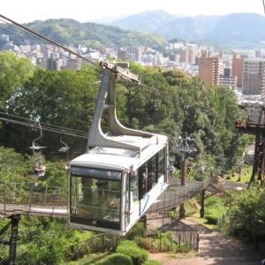 伊予松山城の上りはロープウェイで下りはリフトでした
