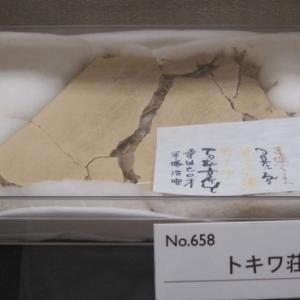 トキワ荘の壁土がある「横山隆一記念まんが館」
