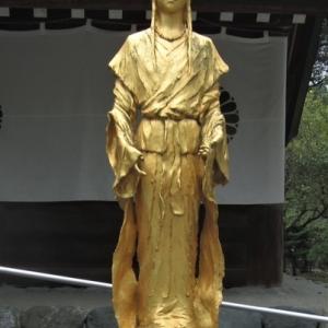 石鎚山のロマンスがある伊曽乃神社