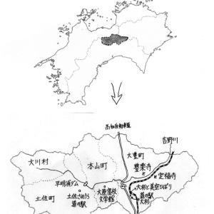 吉野川源流の高知県嶺北地域